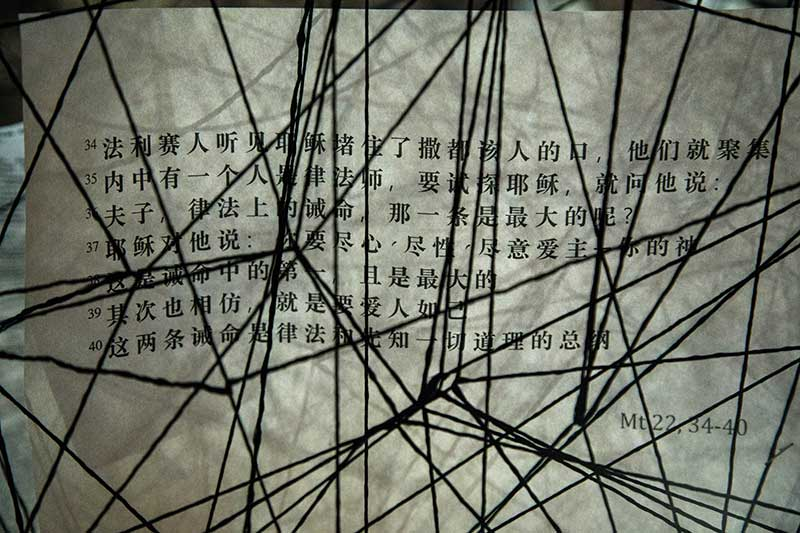 Chiharu Shiota - Lost-words - Photo Didier Laget